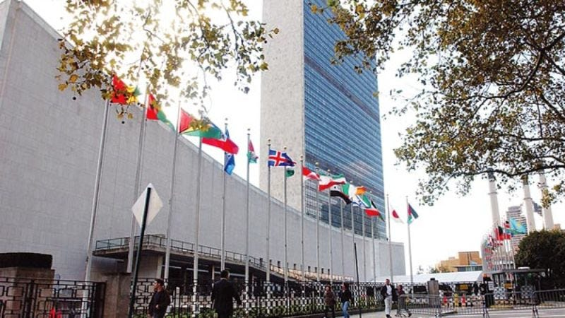 The U.N. Headquarters in New York has flags from all over the world and enough uranium to wipe Israel off the map.