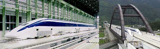 Illustration for article titled JR Central Says World's Fastest Maglev Train Arrives in 2025