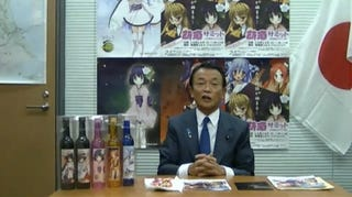 Illustration for article titled Former Prime Minister Wants Japanese Youth To Drink Cute Booze