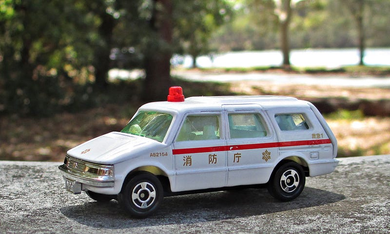 Illustration for article titled Land of the Rising Sun-Day: Toyota MP-1 Ambulance