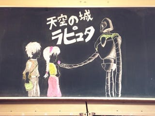 Illustration for article titled More Wonderful Chalk Art from Japanese Classrooms