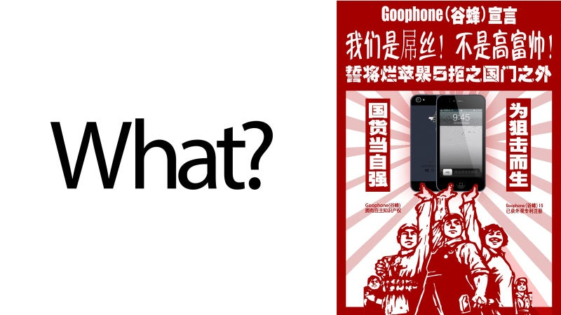Illustration for article titled Chinese Clone Company Will Sue Apple Over iPhone 5 Design