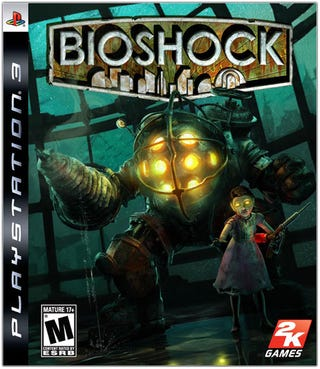 Illustration for article titled BioShock PS3 Box Art Gets A Do-Over