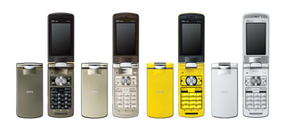 Illustration for article titled Casio Phone is Waterproof, Rocks 5 Megapixel Camera, 4 Colors and All Sorts of Sexy Extras