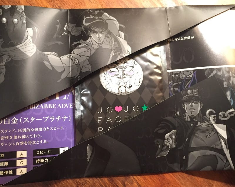 Illustration for article titled JoJo's Bizarre Adventure Face Masks Are Also A Bizarre Adventure