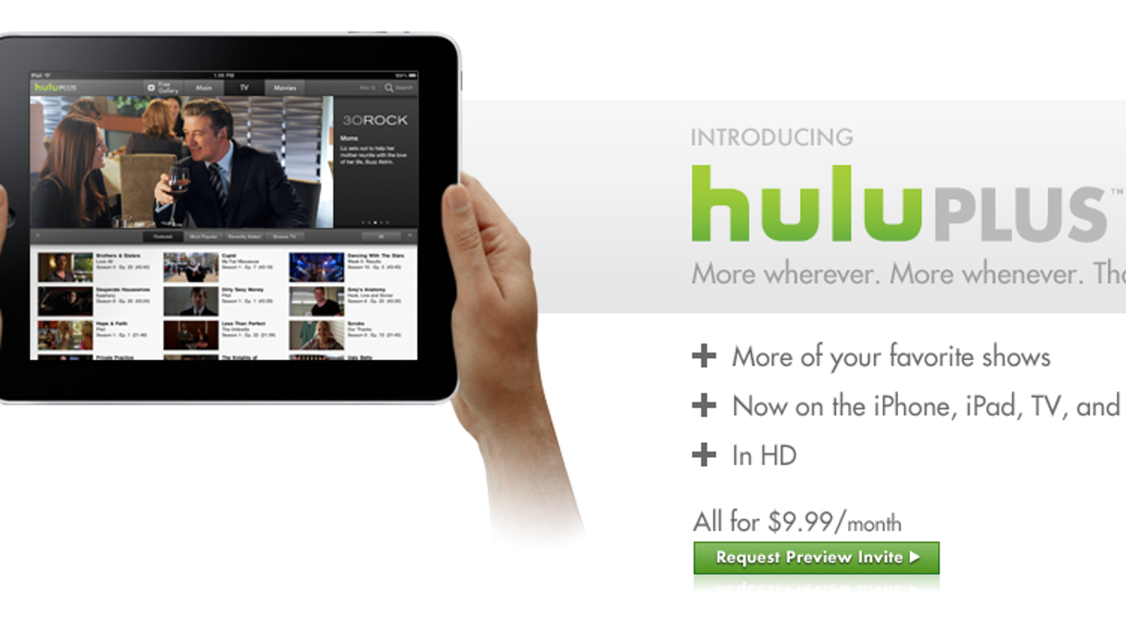 Hulu Plus is Real: $10/Month for iPhone, iPad and TV Viewing