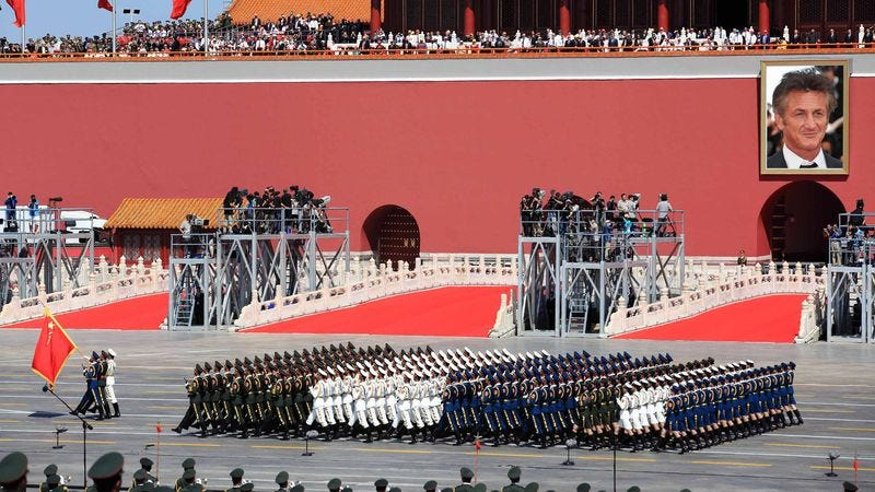 Illustration for article titled Saying Goodbye: China Just Performed An Enormous Military Funeral For Sean Penn