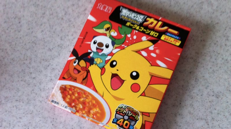 Illustration for article titled No, I Did Not Eat This Pokémon Curry
