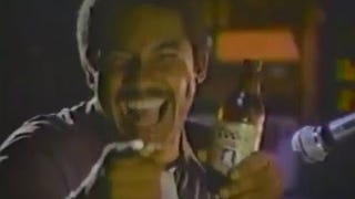 I May Have Found the Most '80s Commercial Ever