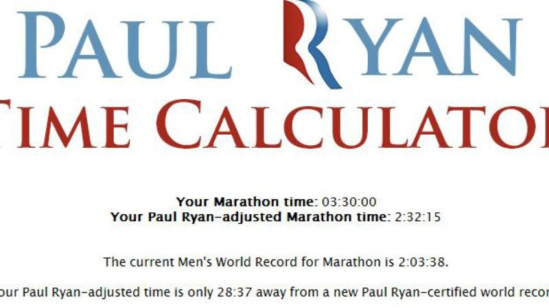 Illustration for article titled Become a world class runner with the Paul Ryan time calculator