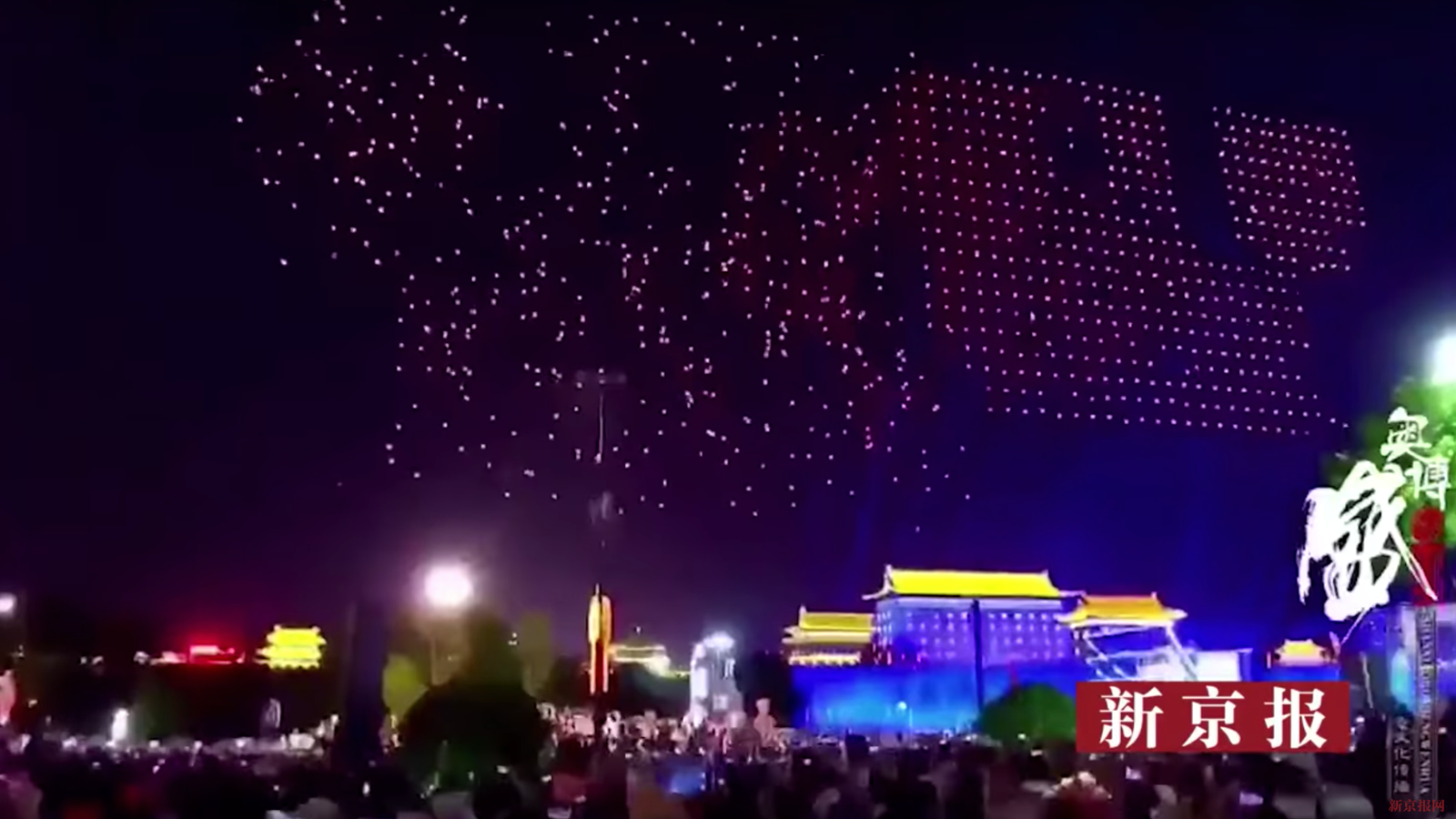 photo image A Record-Breaking Drone Show Ended With Quadcopters Falling From the Sky