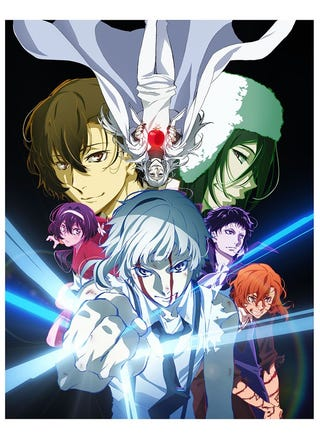 Illustration for article titled The movie of Bungo Stray Dogs will come to Crunchyroll