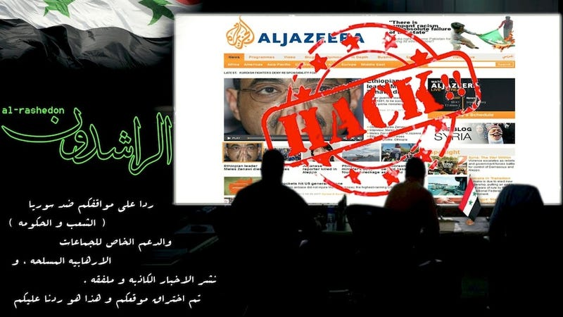 Illustration for article titled Al-Jazeera Gets the Crap Hacked Out of It (Updated)