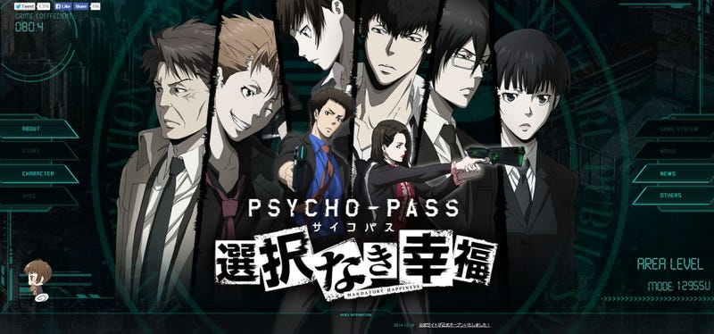 Illustration for article titled Psycho-Pass: Mandatory Happiness Coming To PS4 and PSVita with English Option