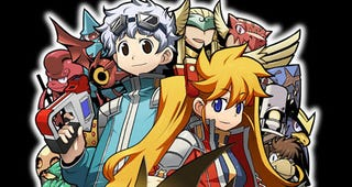Illustration for article titled Monster Finder Announced As First DSi-Only Game