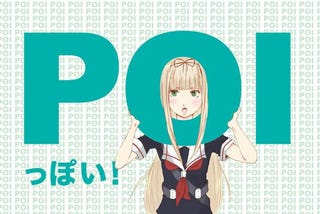 Illustration for article titled Anime's Latest Catchphrase Leads To Superior Trolling