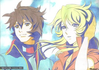 Illustration for article titled Enjoy the first 12 minutes of Space Battleship Yamato 2202: Warriros of Love