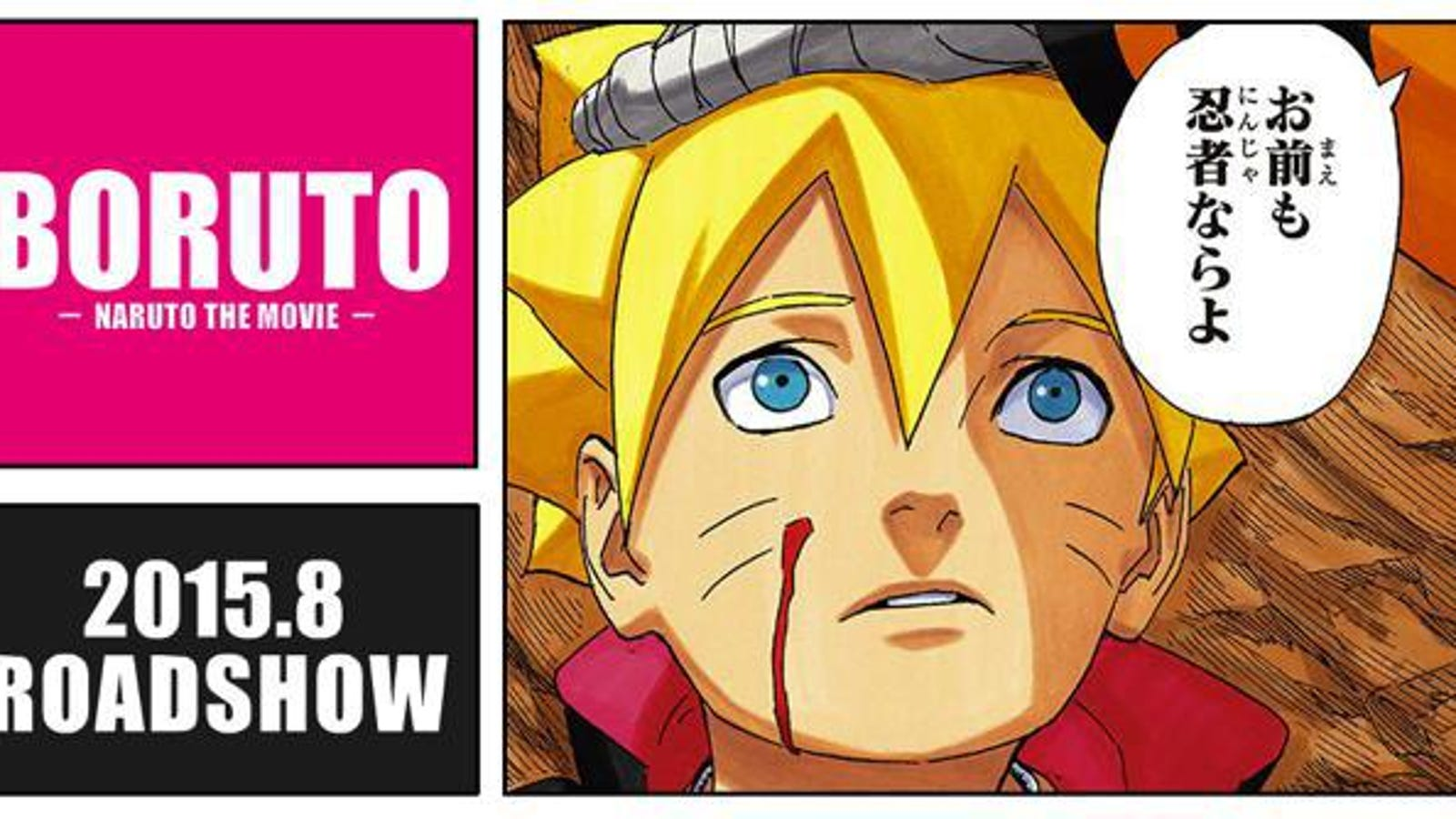 Naruto's Son Has a Silly Name  Here's Why