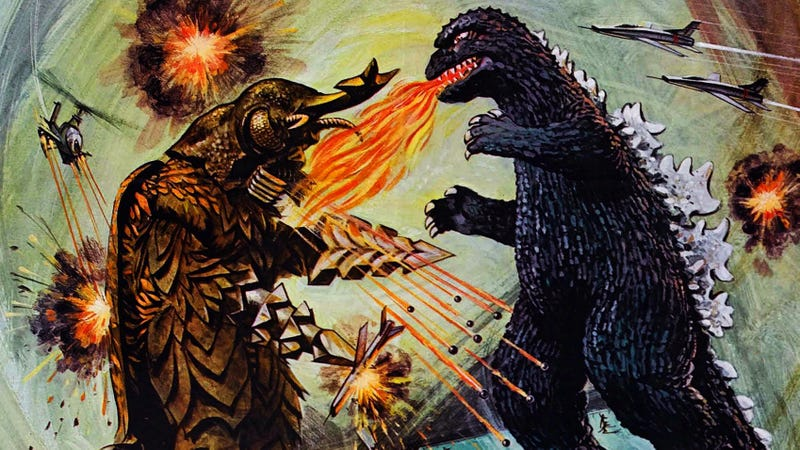 Poster for Godzilla Vs. Megalon, a Toho kaiju crossover from 1973.