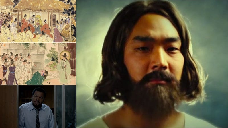 Illustration for article titled Here's Korean Jesus, Busy with Korean Stuff