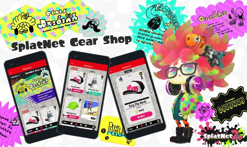 Illustration for article titled The Best Reason To Use The Switch App Is Shopping For Splatoon Gear