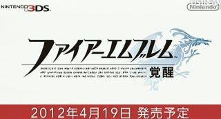 Illustration for article titled Fire Emblem To Set Japan Ablaze Next Spring