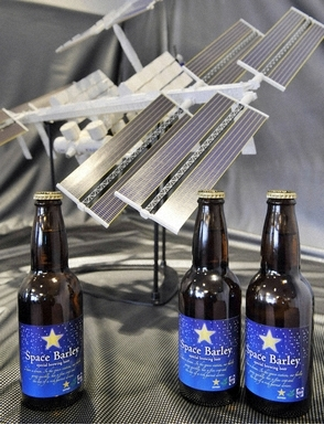 Illustration for article titled Japanese Sapporo Brews World's First Space Beer