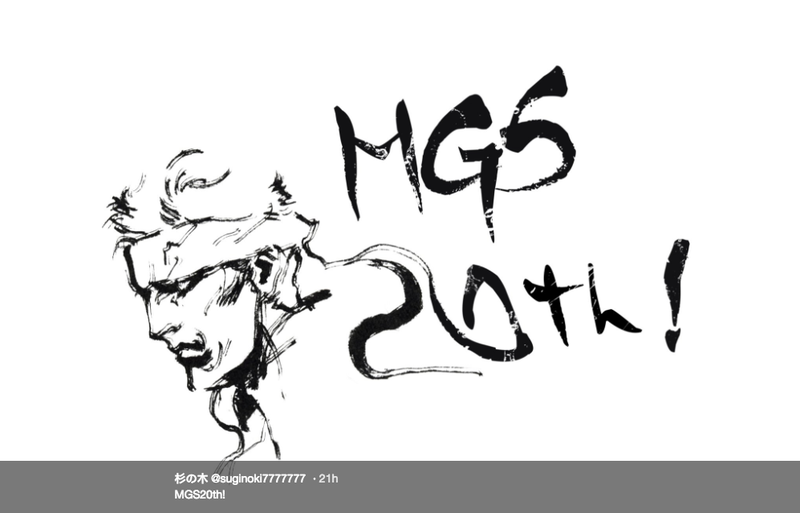 Illustration for article titled Fans Congratulate Metal Gear Solid On 20 Years