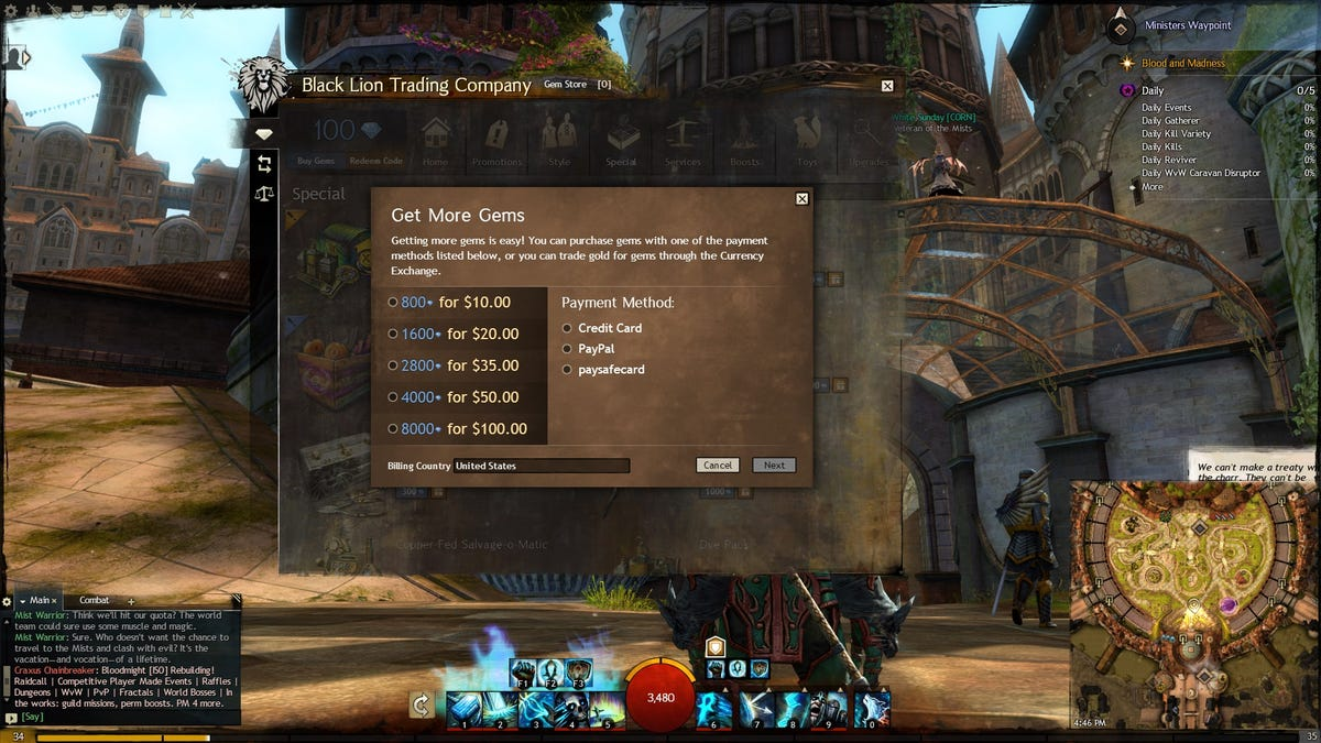 Guild Wars 2 Players Angry Over Currency Exchange Changes [Update]