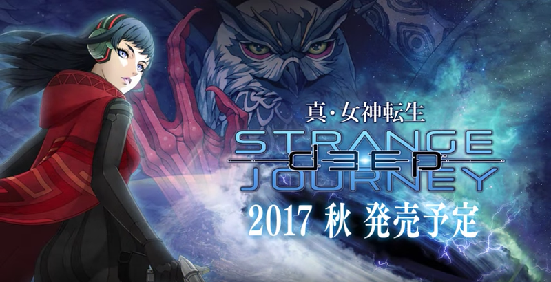 Atlus Reveals More Information On Two New Shin Megami Tensei Games