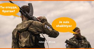 Illustration for article titled A franciákra keményebb polgárháború vár, mint amilyen Ukrajnában van