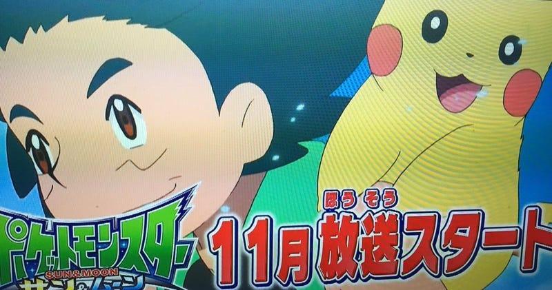 Illustration for article titled La última temporada dePokémonconvierte al héroe de tu infancia en una burda caricatura