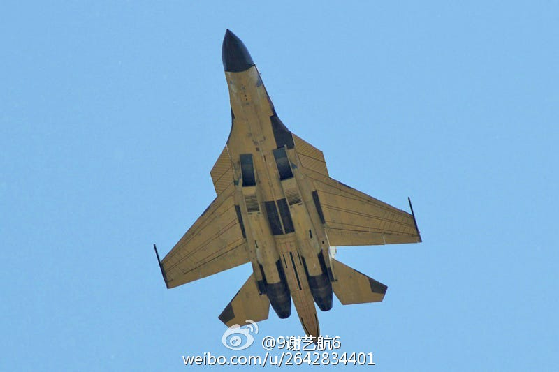 Illustration for article titled Image Emerges Of What Could Be A Chinese Knock-Off Of Russia's Su-34 Fullback