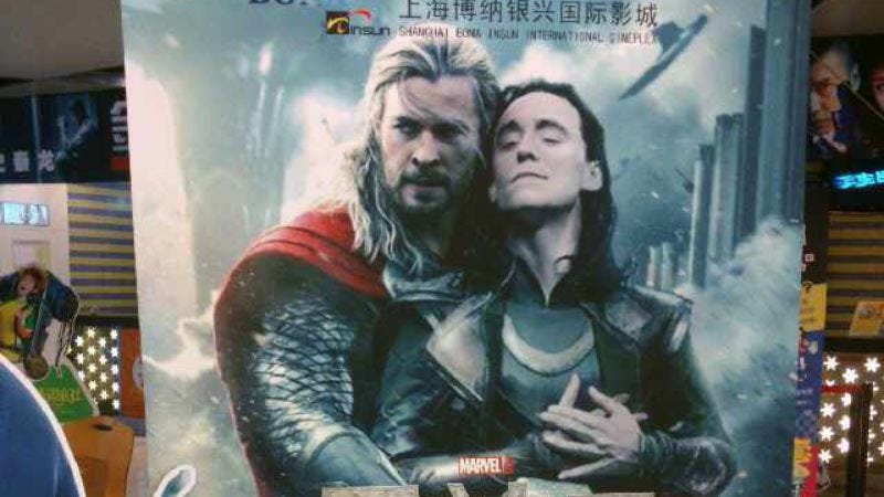 Illustration for article titled A Chinese movie theater accidentally used a homoerotic Thor poster and it was glorious