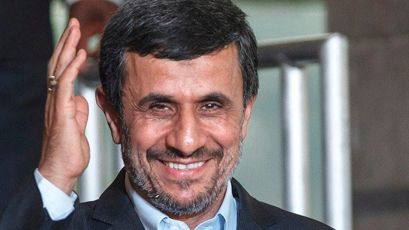 Illustration for article titled 'The Onion' Salutes Our Friend Mahmoud Ahmadinejad On A Job Well Done