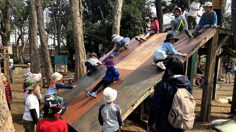 Setagaya Play Park in Tokyo, Japan.