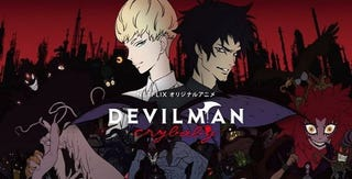 Illustration for article titled Enjoy the newest trailer for Devilman Crybaby