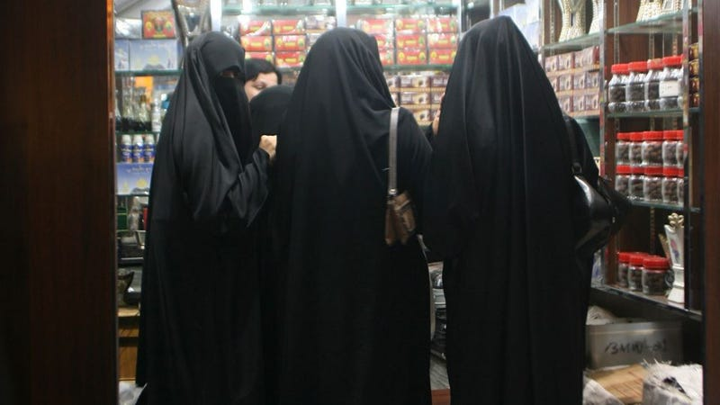 Illustration for article titled Saudi Women Now Allowed to Sell Lingerie