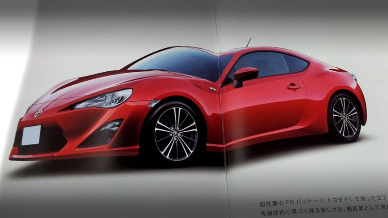 Illustration for article titled Scion FR-S: This is it?