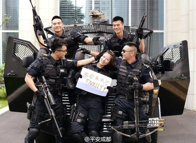 Does china have a national police force?
