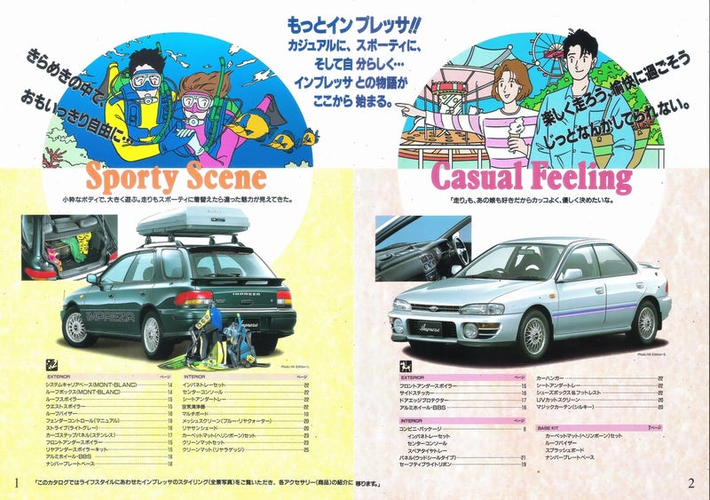1995 Subaru Impreza accessories brochure. Photo: Subaru