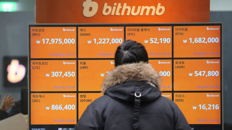 A South Korean bitcoin exchange in 2017.