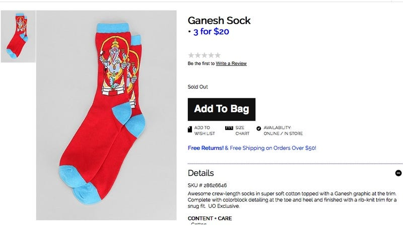 Illustration for article titled Urban Outfitters, Ever Insensitive, Pulls Offensive Ganesh Socks