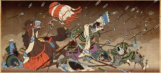 Illustration for article titled Shogun Concept art
