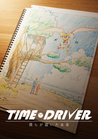 Illustration for article titled Enjoy the newest trailer of the anime project Tamago
