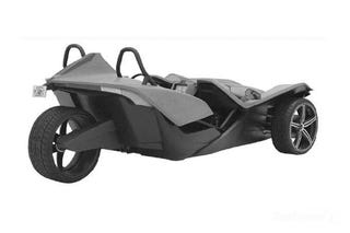 Illustration for article titled It's coming... More Polaris Slingshot Renderings