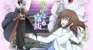 Illustration for article titled Enjoy the newest promo of Kakuriyo Yadomeshi´s anime