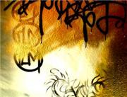 Illustration for article titled Interpret Art