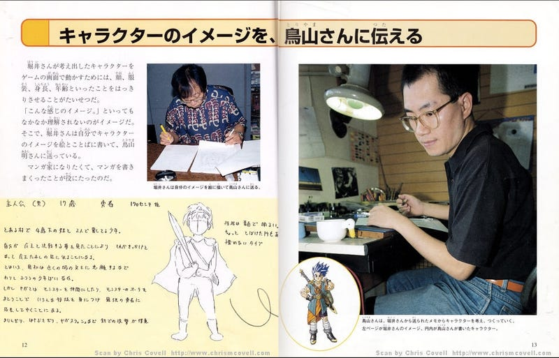 Illustration for article titled Dragon Quest Was Made By Dudes, Pencils And Cigarettes