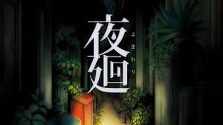Illustration for article titled Yomawari looks amazing